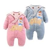 限定款嬰兒長袖兔裝 秋季新生兒保暖連身衣服冬裝嬰兒保暖哈衣春男女寶寶鋪棉加厚爬服