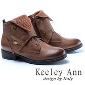 ★2017秋冬★Keeley Ann異國情懷~多層次反折綁帶造型真皮短靴(棕色)