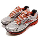 Brooks 慢跑鞋 Ghost 8 GTX Gore-Tex 銀 橘 男鞋 運動鞋 【PUMP306】 1102001D084