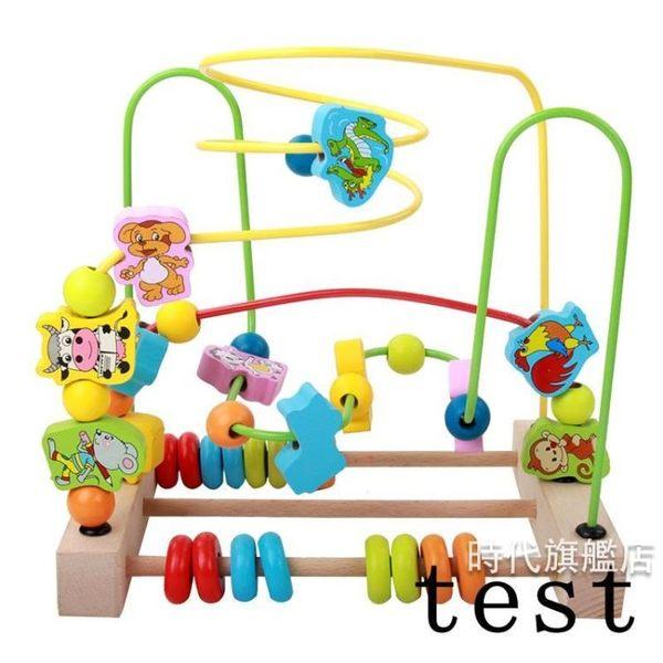 (百貨週年慶)兒童大繞珠串珠男女寶寶嬰兒早教益智力穿珠子玩具0-1-2-3-6周歲