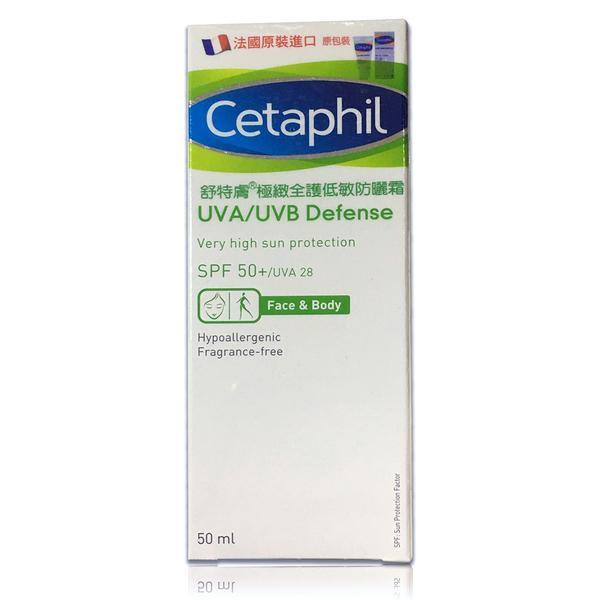 新包裝Cetaphil 舒特膚 極緻全護低敏防曬霜SPF50+ 50ml 公司貨中文標 PG美妝