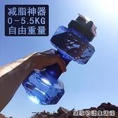 啞鈴水杯運動健身超大容量2600ML水壺戶外太空杯活動創意禮品杯子 居家物語