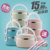 保溫桶簡約不銹鋼飯盒保溫分格成人可愛女便當盒學生2韓國3多層帶蓋餐盒 coco衣巷