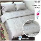 高級美國棉˙【薄床包】5*6.2尺(雙人...