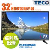 福利品 TECO 東元 32吋 TL-32K3TRE 低藍光HD 液晶電視 (顯示器) 32K3TRE
