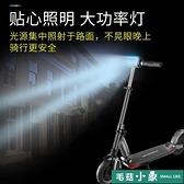 新款成人電動車鋁合金迷你代步車折疊兩輪滑板車戶外騎行踏板車【毛菇小象】