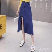 側開叉長裙女設計感2020新款時尚百搭中長款不規則包臀A字牛仔裙 yu12396『俏美人大尺碼』