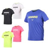 MIZUNO 男路跑短袖T恤 (免運 短袖上衣 訓練 慢跑 美津濃≡排汗專家≡