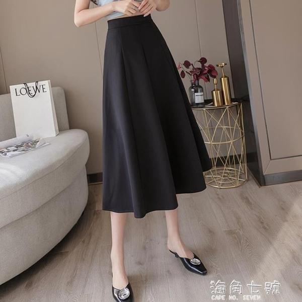 半身裙a字裙中長款夏季女高腰過膝垂感傘裙子黑色顯瘦薄西裝長裙 元旦全館免運