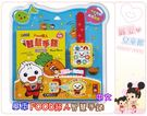 麗嬰兒童玩具館~風車圖書-FOOD超人智...