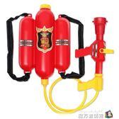 水槍玩具兒童背包消防水槍 抽拉式 大容量水槍戲水呲水槍WD 魔方數碼館