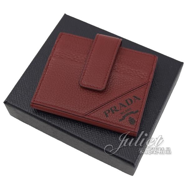 茱麗葉精品【全新現貨】PRADA 2MC049 壓印LOGO荔枝牛皮兩折扣式卡夾包.深紅