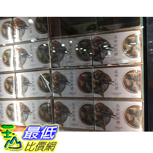 [COSCO代購 需低溫宅配] C114565 REGENT PORK RICE DUMPLING 晶華燒肉粽 200公克 X 5入