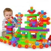 兒童顆粒塑料益智拼裝插積木1-2男孩子女孩寶寶3-6周歲幼兒園玩具 一件免運