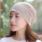 帽子女夏棉帽透氣休閑彈力套頭帽女薄帽防脫發光頭包頭帽月子睡帽 小山好物