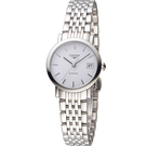 LONGINES 浪琴優雅系列時尚機械腕錶 L43094126