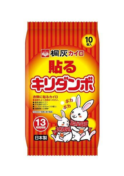 KIRIBAI桐灰兔貼式暖暖包13小時(10入)