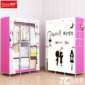 衣櫥 簡易衣柜兒童成人宿舍臥室布衣柜簡約現代經濟型省空間組裝小衣櫥