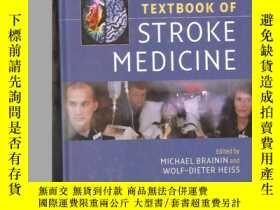 二手書博民逛書店Textbook罕見of Stroke MedicineY240