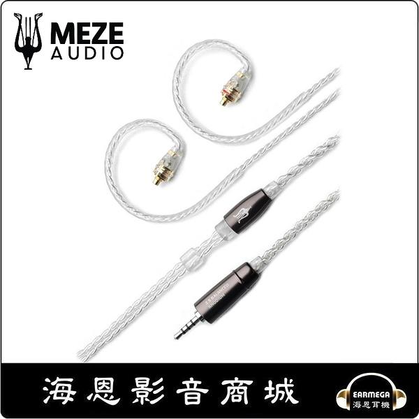 【海恩數位】Meze Rai 2.5mm Balanced Silver Plated Upgrade Cable (1.2M)