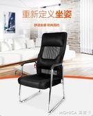 電腦椅家用網布辦公椅人體工學椅老板椅職員椅學生椅休閒椅 莫妮卡小屋 IGO