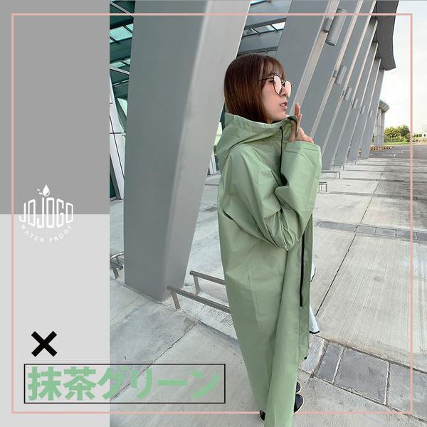 JoJoGo速乾防曬風雨衣-抹茶綠-M-生活工場