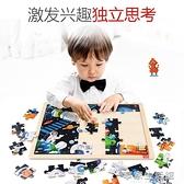 TOI 兒童玩具木質拼圖寶寶益智早教地圖3-4-5-6周歲男孩女孩禮物-享家