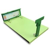 護眼矯姿寫字板預防坐姿兒童學習學生視力保護器【免運85折】
