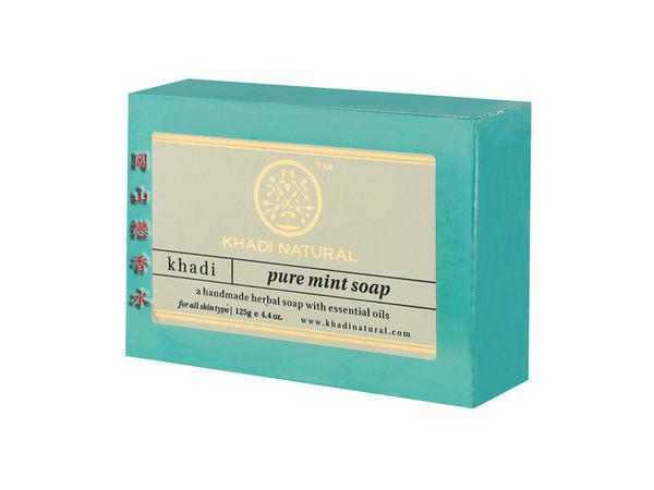 岡山戀香水~印度 Khadi 草本薄荷手工精油香皂125g~優惠價:65元
