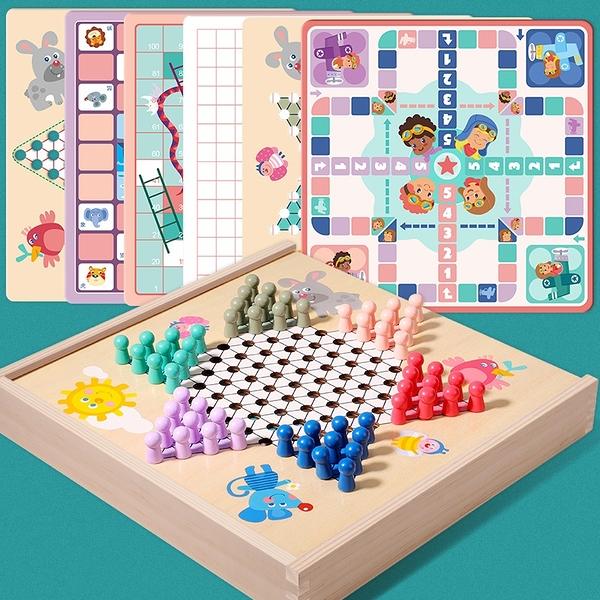 智力開發兒童多功能七合一棋盤遊戲 兒童益智玩具 早教玩具 跳棋飛行棋五子棋桌面棋類益智玩具