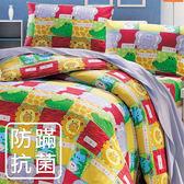 床包組 防蹣抗菌-雙人-100%精梳棉床包組/動物王國/美國棉授權品牌-[鴻宇]台灣製-1835