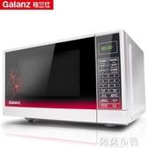 微波爐 Galanz/格蘭仕 P70F20CN3P-SR(W0) 家用微波爐 智慧真平板   mks雙12