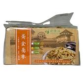 健康族~黃金喬麥刀削麵450公克/10片/包 ×2包~特惠中~