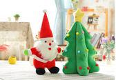 可愛創意的聖誕樹抱枕 聖誕節禮物 生日禮物 (55cm)