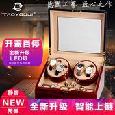 (百貨週年慶)手錶收藏盒手錶收藏盒品質 機芯搖錶器 機械手錶上鍊盒轉錶器上弦器晃錶旋轉盒xw