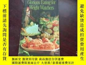 二手書博民逛書店The罕見Cook Book of Glorious Eating for Weight WatchersY2