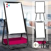 免安裝白板支架式雙面磁性黑板可擦寫字板折疊移動立式廣告板【君來佳選】