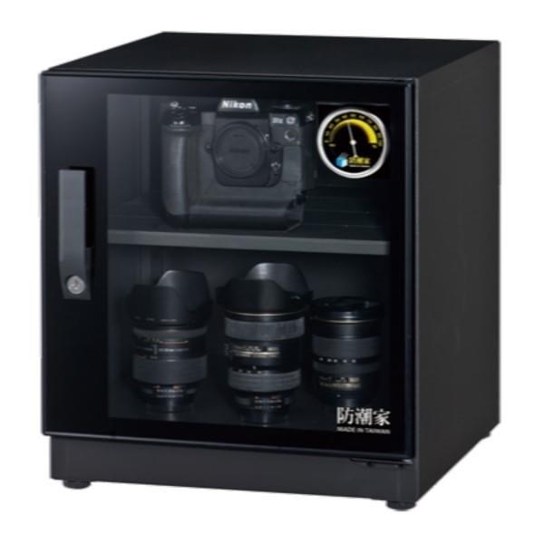 【南紡購物中心】防潮家 FD-50EA 電子防潮箱