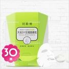 珂斯蒂 DIY壓縮面膜紙-30錠(KSD400)[57557]