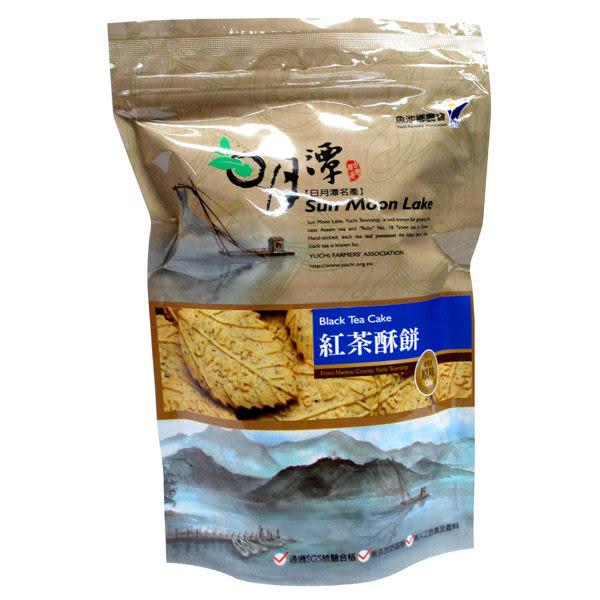 台灣【日月潭】阿薩姆紅茶酥餅(袋) 120g