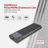 UNITEK USB3.1 Gen2 Type-C to M.2 SSD M.2 PCIe NVMe 外接硬碟盒 黑 Y-S1203ABK