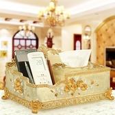 紙巾盒北歐ins歐式客廳桌面抽紙盒創意遙控器收納盒家用紙抽盒 青木鋪子