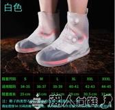 雨鞋套可愛加厚防滑耐磨底成人兒童戶外下雨防雨鞋套防水 【時尚新品】