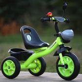 兒童三輪車小孩自行車童車玩具男女寶寶2-3-4-5歲腳踏車單車可推DI