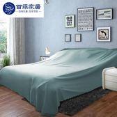沙發防塵布蓋布 床防塵罩 防塵布遮蓋家具遮灰布防塵布家用【米拉生活館】