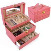 鱷魚紋皮革自動三層首飾盒 珠寶手飾手錶飾品收納盒《小師妹》jk166