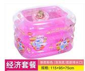 【春季上新】諾澳 充氣方形粉色公主嬰兒游泳池家庭嬰幼兒童寶寶游泳桶洗澡桶