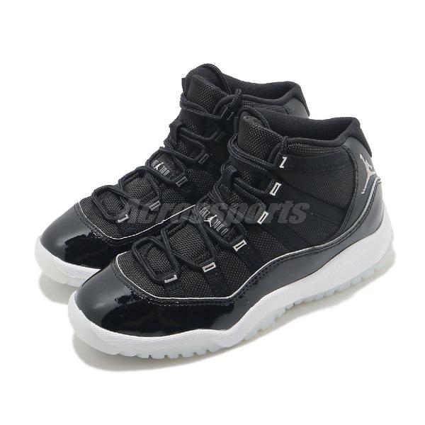 Nike 籃球鞋 Air Jordan 11 Retro PS 25th Anniversary 黑 銀 童鞋 十一代 AJ11【ACS】 378039-011