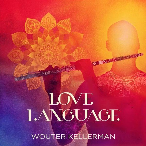 【停看聽音響唱片】【CD】沃特凱勒曼:愛的語言