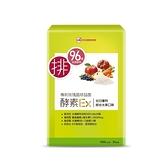 UDR玫瑰晶球益菌酵素EX30包